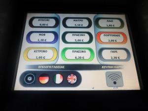 Naxos bus transfet Machine automatique